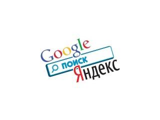 ООО ТД ТПС в Яндекс и Google